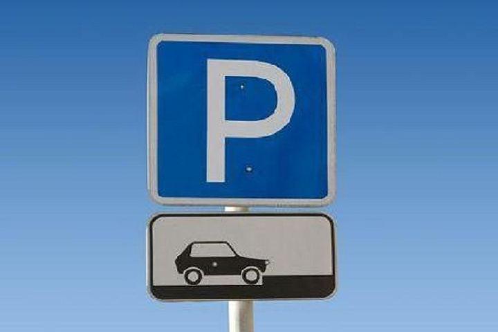 В центре Смоленска появятся новые парковки
