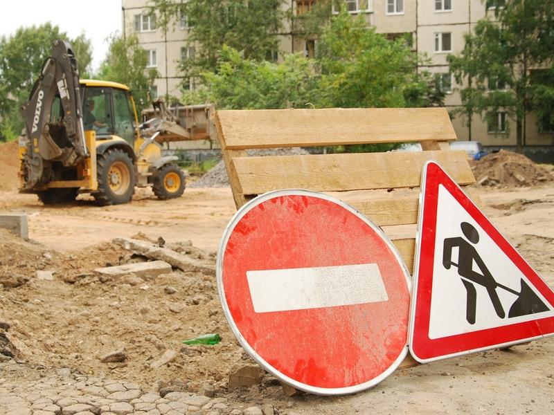 В Смоленской области на ремонт дворов и парков потратят 215 млн. рублей