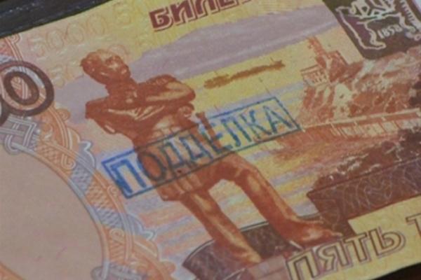 На территории Смоленской области были изъяты пять поддельных денежных купюр