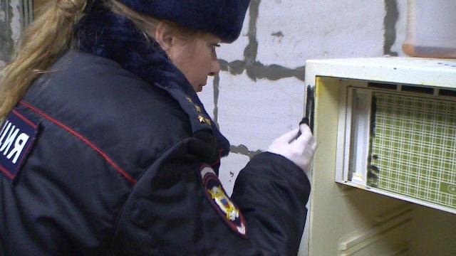 В Смоленске у подростков изъяли более килограмма наркотиков