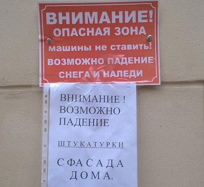 Смолян предупреждают о возможном падении штукатурки с фасадов в центре города