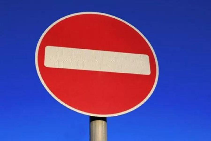 В Смоленске продлили ограничение движения на Витебском шоссе