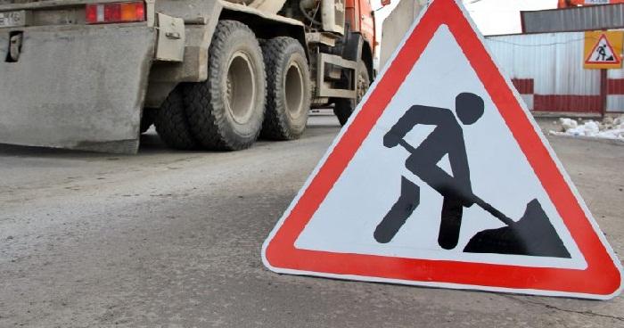 В Смоленске закроют движение по улице Индустриальной