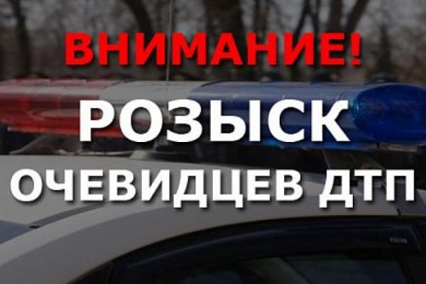 В Смоленске ищут водителя иномарки, сбившего на переходе девушку