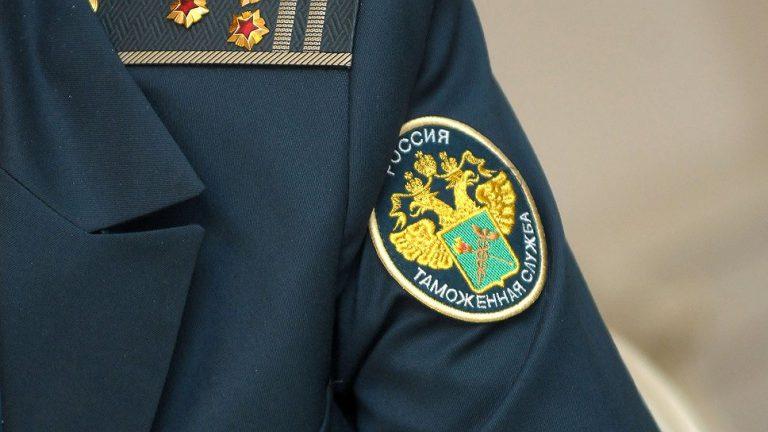 Уральские пограничники задержали неменее 4 килограммов марихуаны