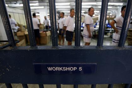 Двое россиян получили тюремные сроки за махинации в казино Сингапура