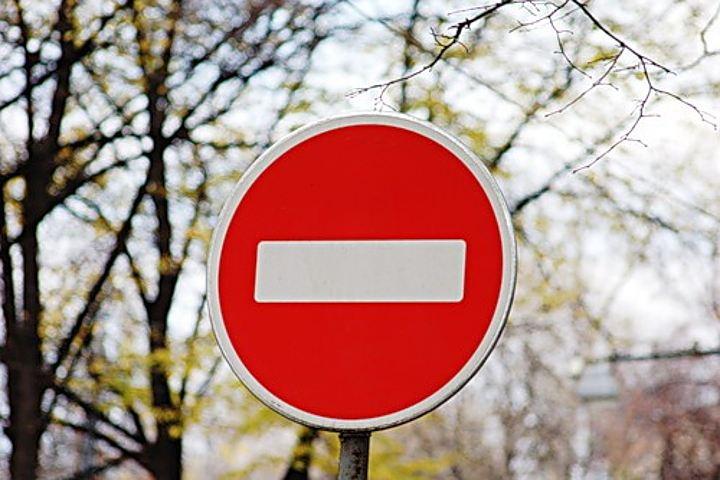 В Смоленске закроют движение транспорта по улице Глинки