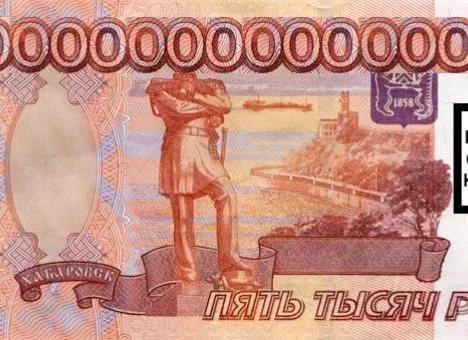 В Смоленске мошенники оплатили пенсионерке услугу купюрой «Банка приколов»