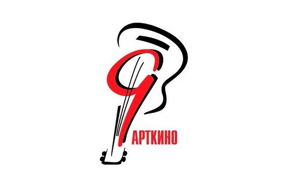 В Смоленске пройдет фестиваль «АРТкино»