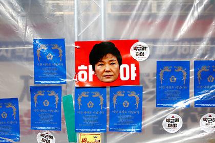 Бывшему президенту Южной Кореи предъявлены обвинения по 14 пунктам