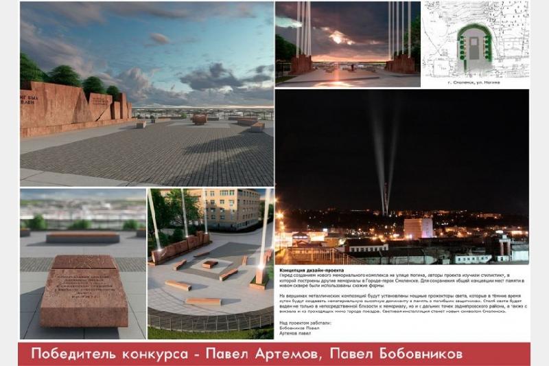Каким будет мемориальный комплекс на улице Ногина