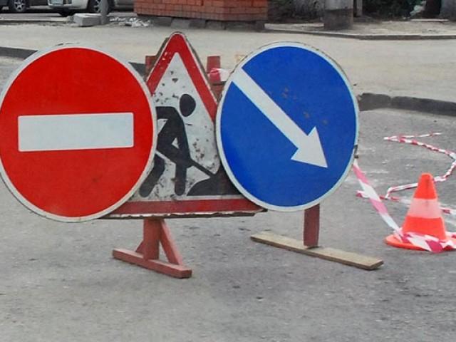 В Смоленске ограничат движение транспорта по улице Большая Советская
