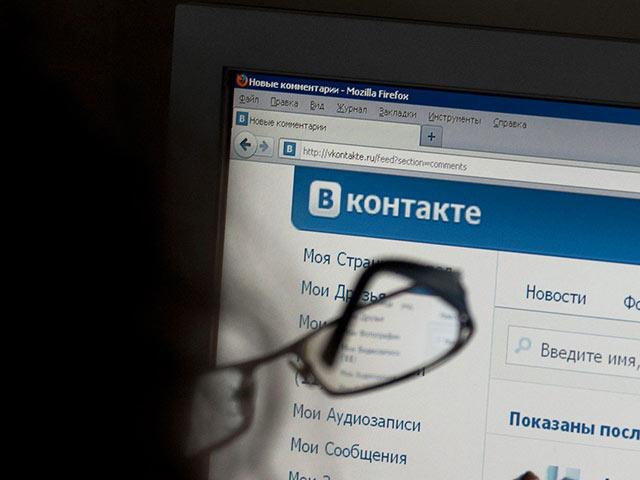 Смолянин получил полтора года условно за экстремистские посты в соцсетях