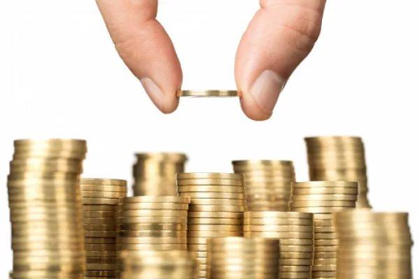 В 2016 году размер областного бюджета увеличился на 4,3 млрд рублей