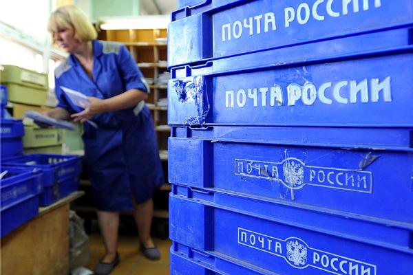 Как будут работать почтовые отделения в Смоленской области в праздничные дни
