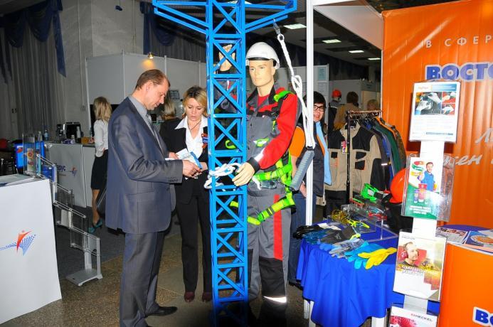 В Смоленске состоится первая региональная выставка по охране труда