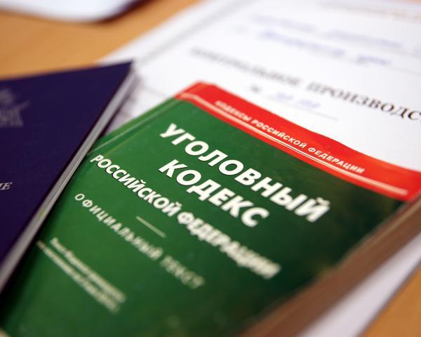 Смолянин обвинил приятеля, одолжившего ему денег, в краже более 500 тысяч рублей
