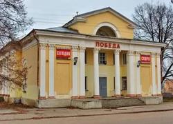 В Вязьме в здании кинотеатра «Победа» откроется детский развлекательный центр и кафе
