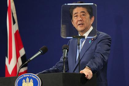 Японский премьер рассказал о планах по изменению конституции в 2020 году