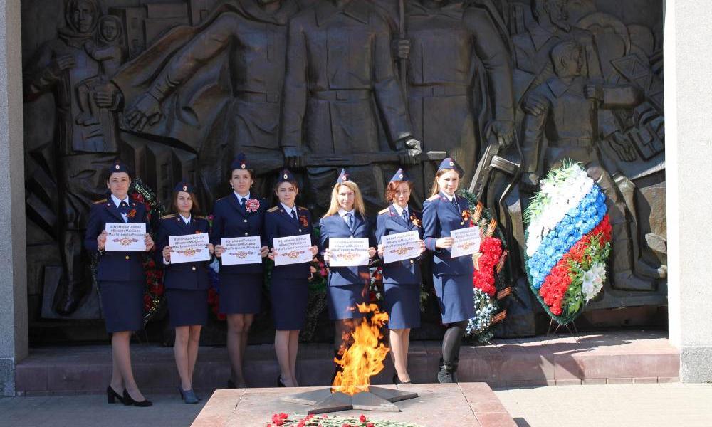 Смоленские следователи присоединились к акции «Это Наша Победа!»