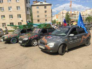 В Смоленске пройдет автопробег в честь Дня Победы