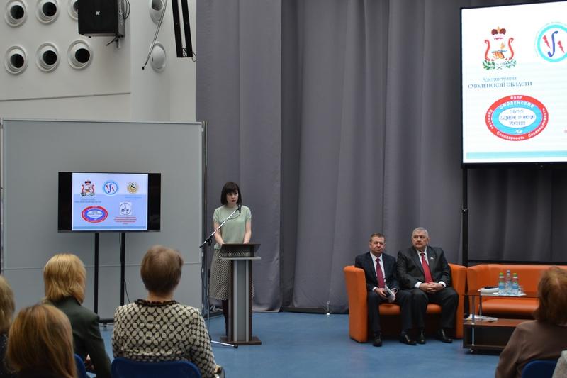 В Смоленск открылась Первая региональная выставка по охране труда