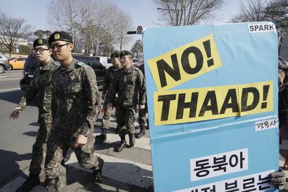 Новый президент Южной Кореи пообещал пересмотреть вопрос размещения THAAD