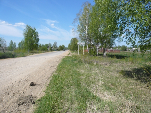 Активисты ОНФ требуют отремонтировать дорогу в Рославльском районе