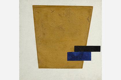 Картина Малевича стала самым дорогим лотом торгов Sotheby's в Нью-Йорке