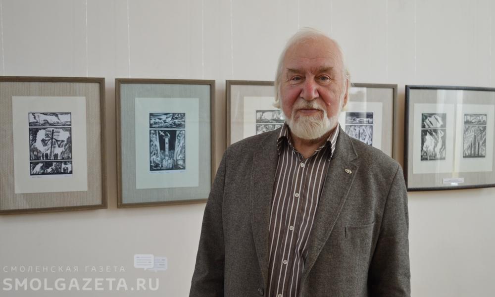 В Смоленске открылась юбилейная выставка известного художника Валерия Ляшенко