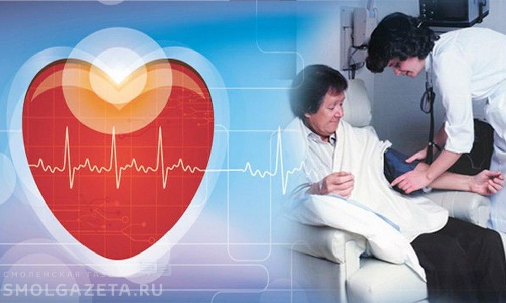 В Смоленской области объявили месячник по борьбе с гипертонией