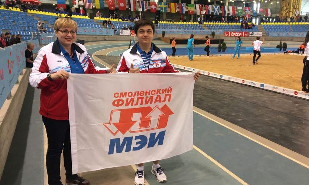 Студент из Смоленска стал одним из десяти лучших в мире игроков в петанк