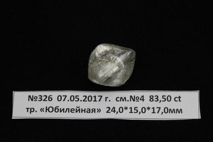 В Якутии добыли алмаз массой более 80 карат