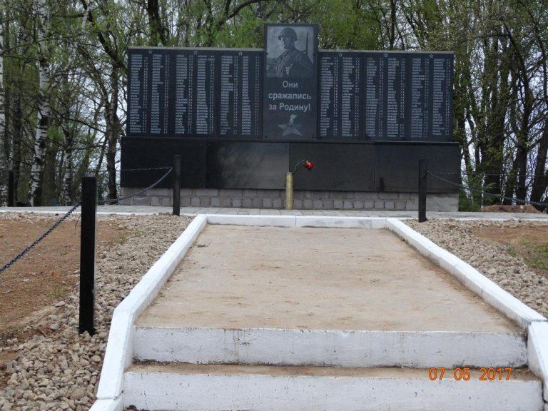 Предприниматель установил памятный знак смолянам, погибшим в годы войны