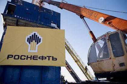 «Роснефть» открыла офис дочерней структуры в Берлине