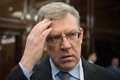 Кудрин назвал пять опасных мифов о развитии экономики России