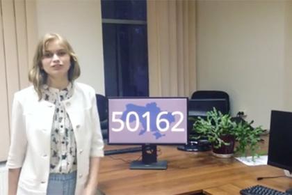Канадцы приступили к созданию соцсети для украинцев