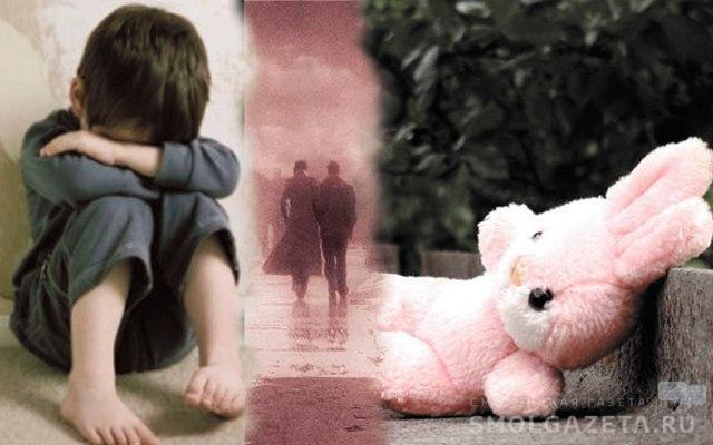Смоленского отца, забывшего об алиментах, наказали 60 часами обязательных работ