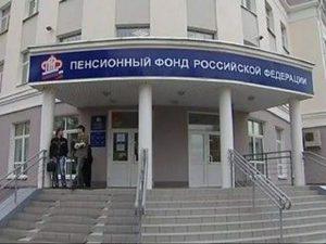 Смолянка обманула пенсионный фонд на 35 тысяч рублей