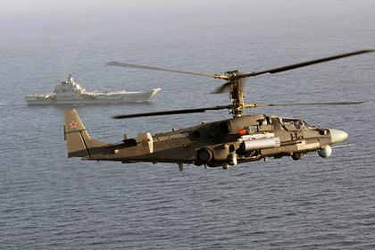 Египет и Россия согласовали поставки корабельных вертолетов Ка-52К