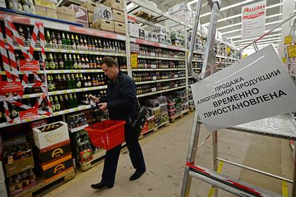 Продажу алкоголя ограничат в столице в День России