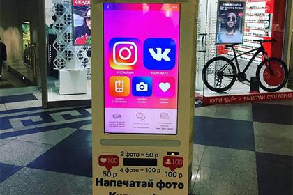 В центре Москвы обнаружили автомат для накрутки лайков и подписчиков