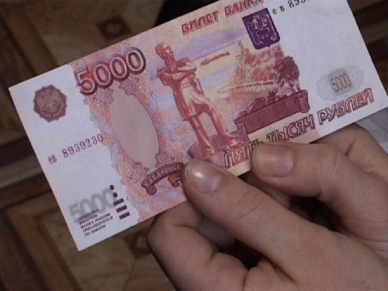 В одном из банков Смоленщины нашли две поддельные 5-тысячные купюры