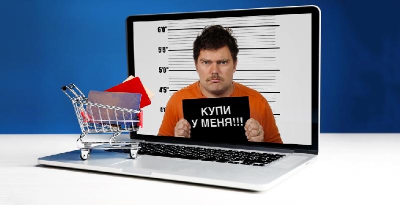 Смолянин лишился 210 тысяч рублей, доверившись Интернет-мошенникам