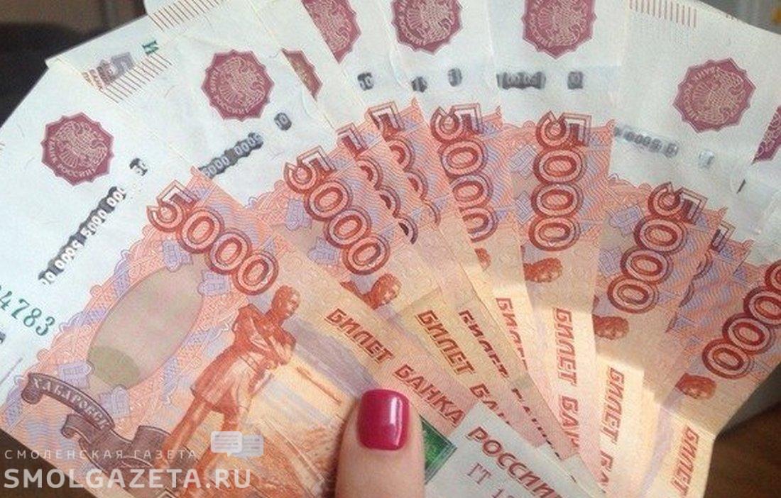 В Смоленске менеджер торговой компании «не донесла» до кассы 300 тысяч рублей