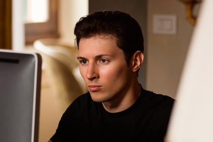 Павел Дуров ответил на ультиматум Роскомнадзора