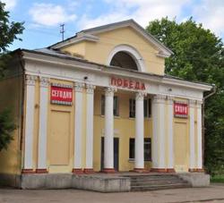 В Вязьме в здании кинотеатра откроется детский развлекательный центр