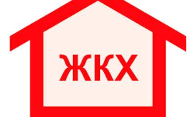 В администрации Смоленской области обсудили проблемные вопросы сферы ЖКХ