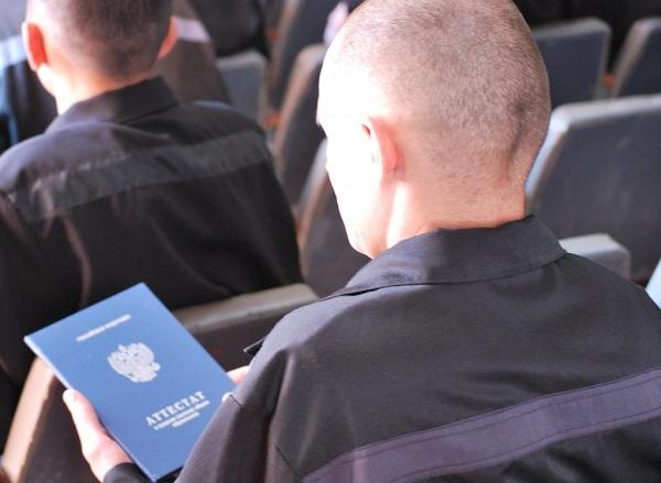 Более ста смоленских осужденных получили аттестаты об образовании