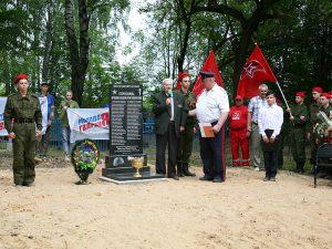 В Смоленской области открыли памятник партизанам и подпольщикам